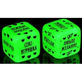 """Неоновые кубики """"Наслаждение для двоих"""""""