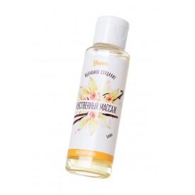 Масло для массажа «Чувственный массаж» с ароматом ванили - 50 мл.